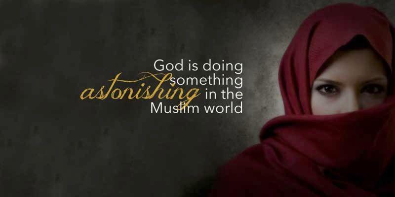 Across Muslim Borders DL Brochure (Web) copy